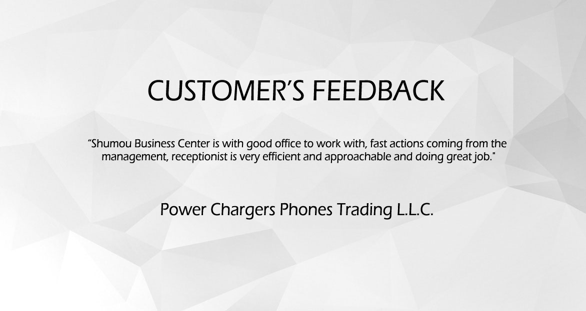 Customer's Feedback (Power Chargers Phones Trading L.L.C.)